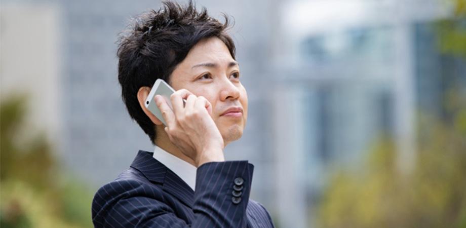 【北広島市勤務】経験を活かせる営業マネージャー候補